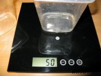 50 грамм воды для гипофосфита кальция