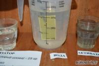 Промывка текстолита в воде