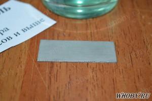 Текстолит покрытый слоем химического никеля