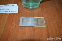 Слой химического никеля на плате