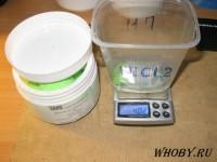 Хлористый никель - 4 грамма.