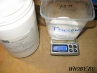 Трилон Б - 85 грамм.