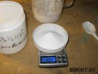 Гипофосфит натрия 30 гр