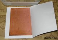 Способ хранения печатной платы после химического меднения