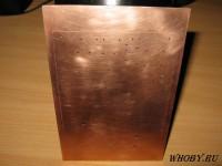 Печатная плата | Заготовка текстолита с отверстиями