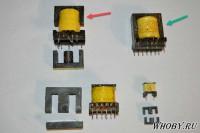Разобранные импульсные трансформаторы