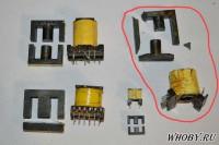 Треснутый трансформатор не подавшийся разборке
