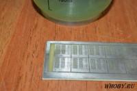 Раствор на основе нитрата железа 2 | Раствор для удаления олова