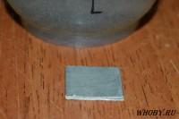 Раствор на основе мочевины | Раствор для удаления олова