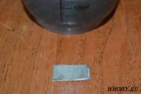 Тестовая заготовка текстолита покрытая слоем олово-свинец | Раствор для удаления олова