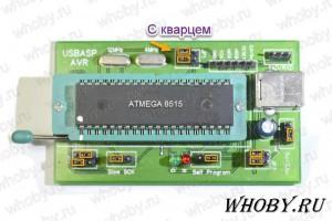 Программирование Atmega 8515 с внешним тактированием