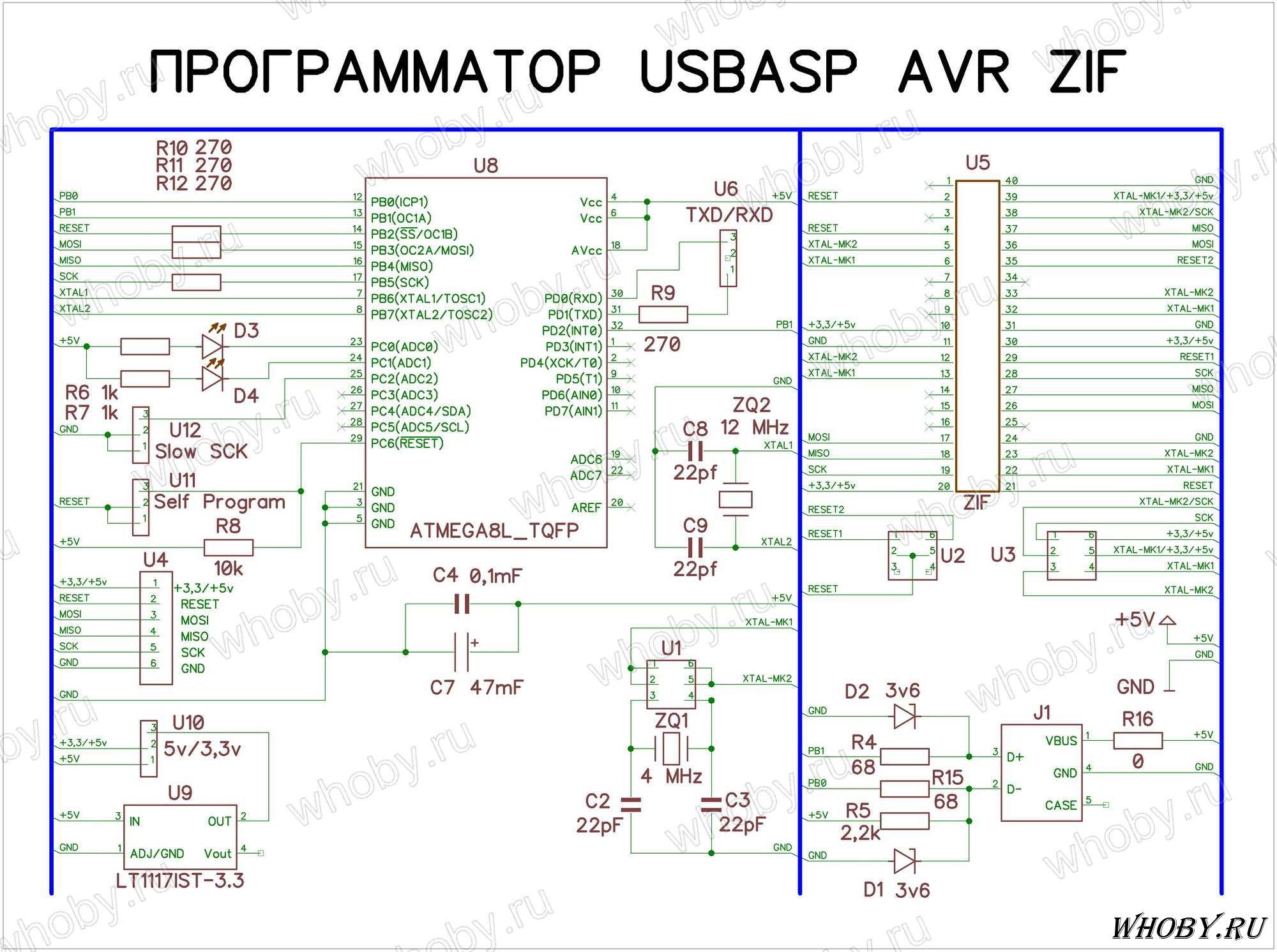 Схема USBASP ZIF