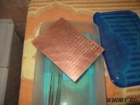 Микротравление в персульфате аммония | Металлизация отверстий